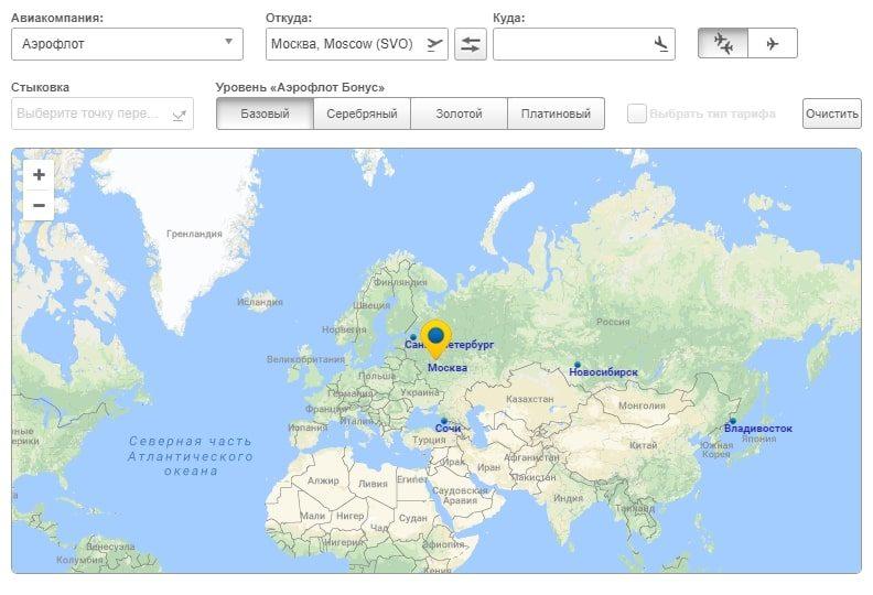 Изображение - Карта сбербанка аэрофлот как начисляются мили gaini_879-e1548259578431